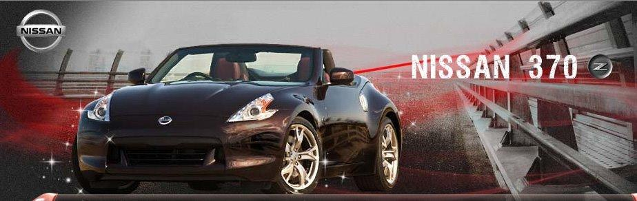 New Nissan 370Z Roadster at New York