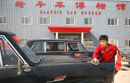 Auto obsession hits the Chinese