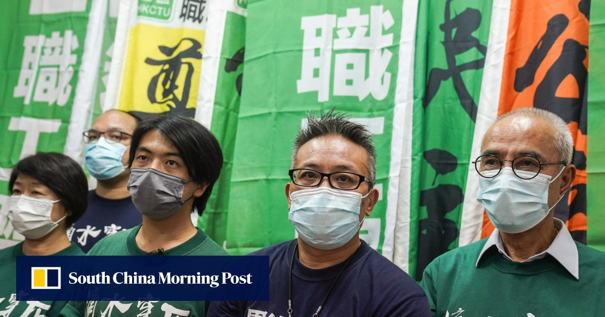 Hong Kong's largest opposition union confirms dissolution, expected by early October