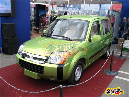 Beiqi Foton Motor Co., Ltd.