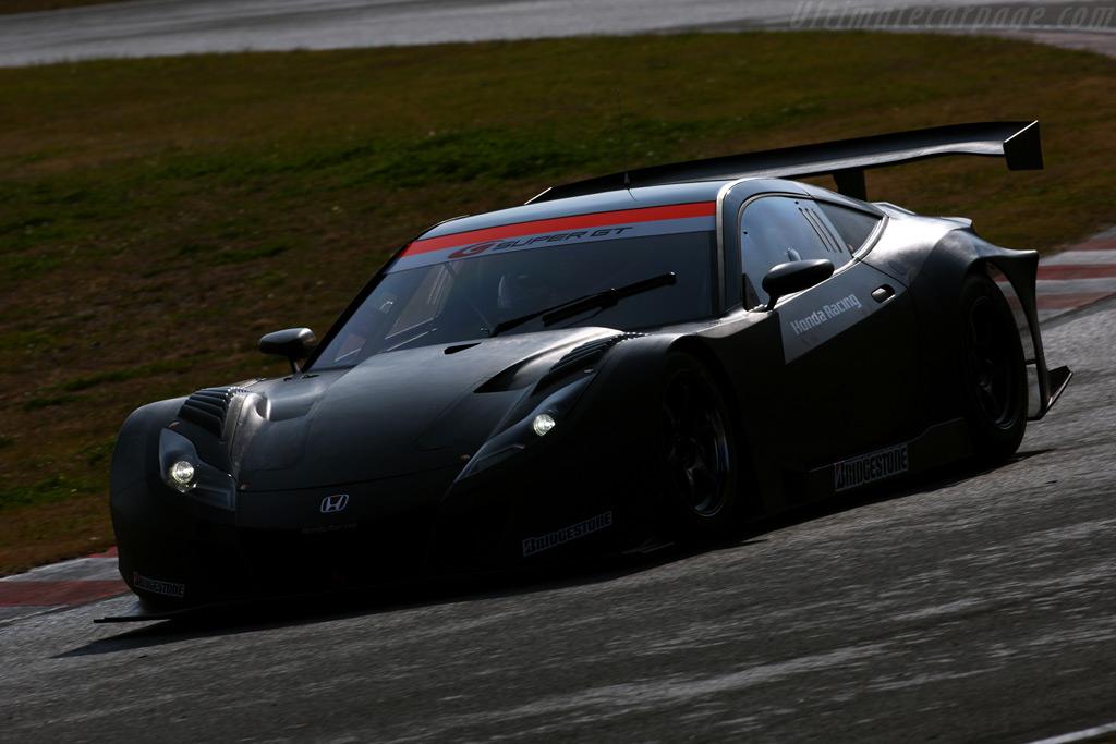 Honda HSV Race Car