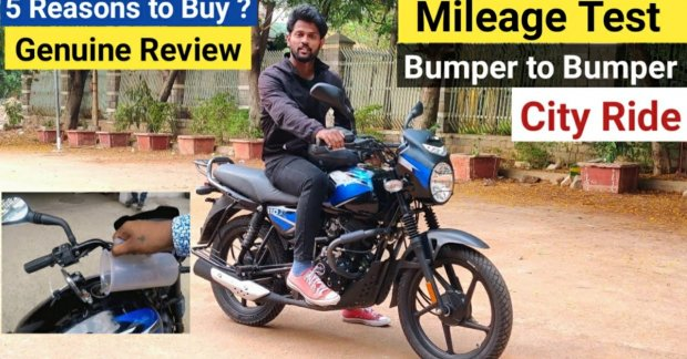 How far can a Bajaj CT 110X go on just 100 ml of gas?  – VIDEO