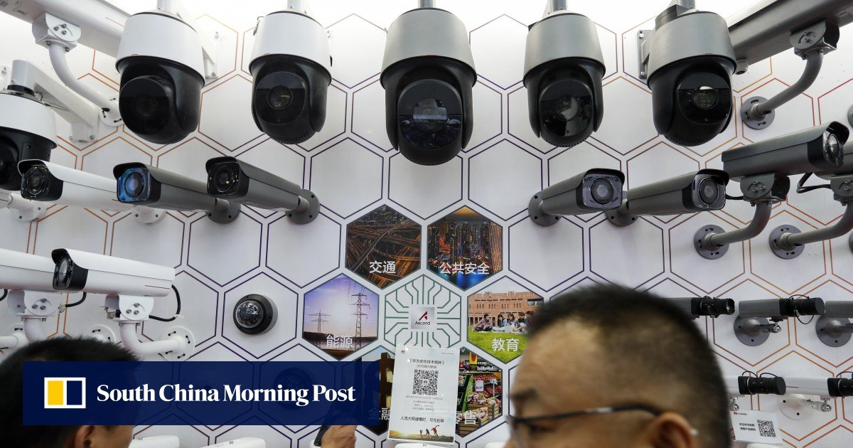 China's Shenzhen Technology Center wants to restrict surveillance cameras in public places