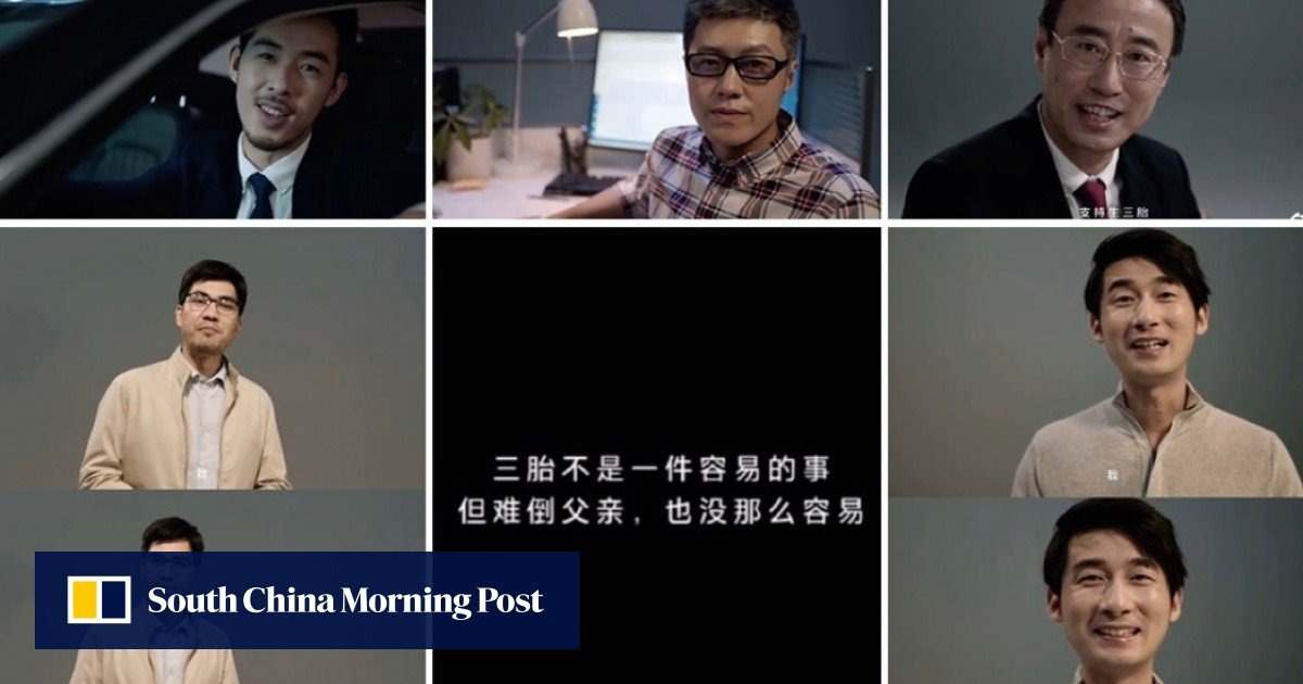 The Chinese third child ad campaign was blown up because it only shows men and teaches women how to have babies