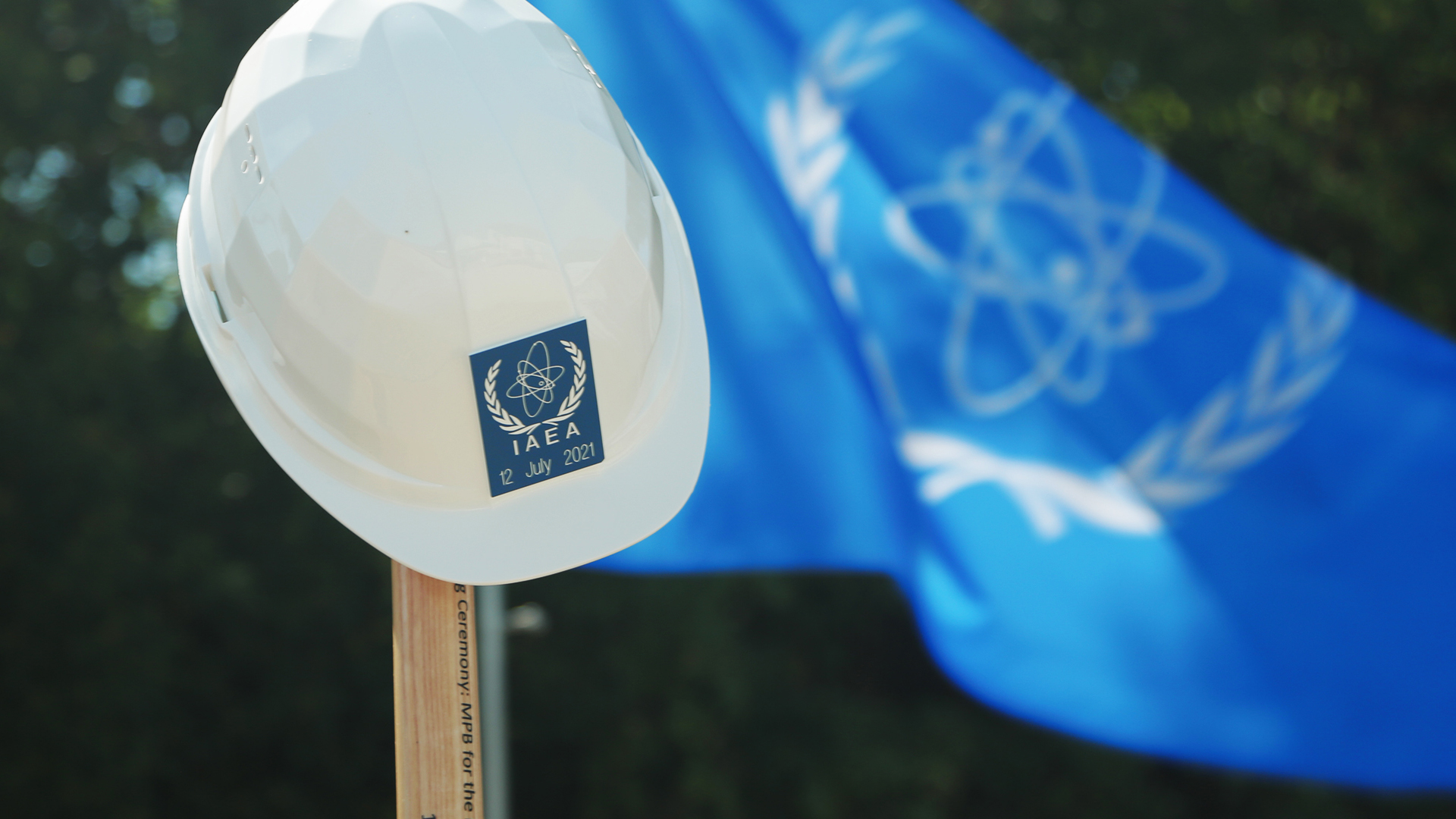 New IAEA training center to strengthen nuclear safety